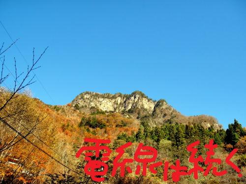 このまま進むとあの山の天辺まで行くんだろーか(?_?)