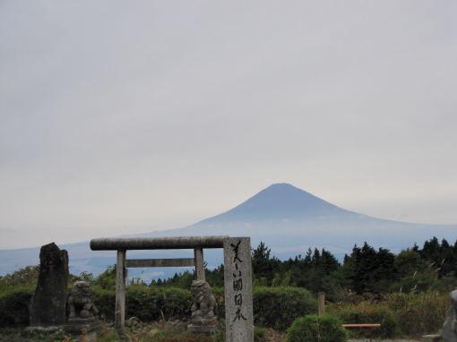 美しい國日本