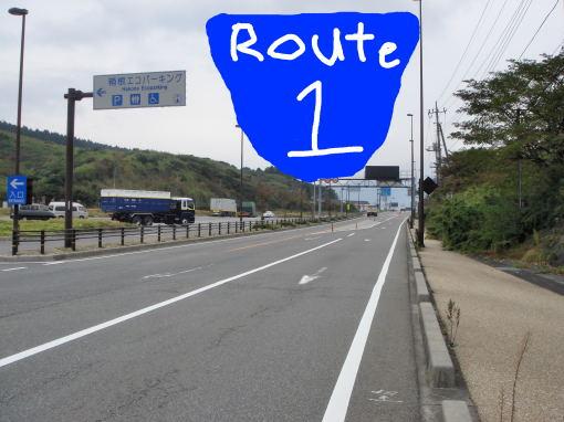 国道1号線と言えどもココでは1車線ずつです。