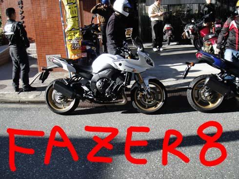 FAZER8です。