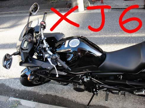 XJ6 Diversionです。